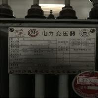桂林七星华鹏变压器回收 天津特变变压器回收