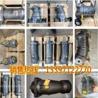 梅县A10VS071DFLR/31L-PSC41N00液压泵
