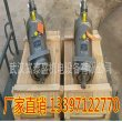 A10VSO28DFR1/31R-PPA12N00斜轴式柱塞泵