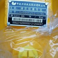 呼兰Y-A7V55MA2.0LZF00变量柱塞泵哪里买