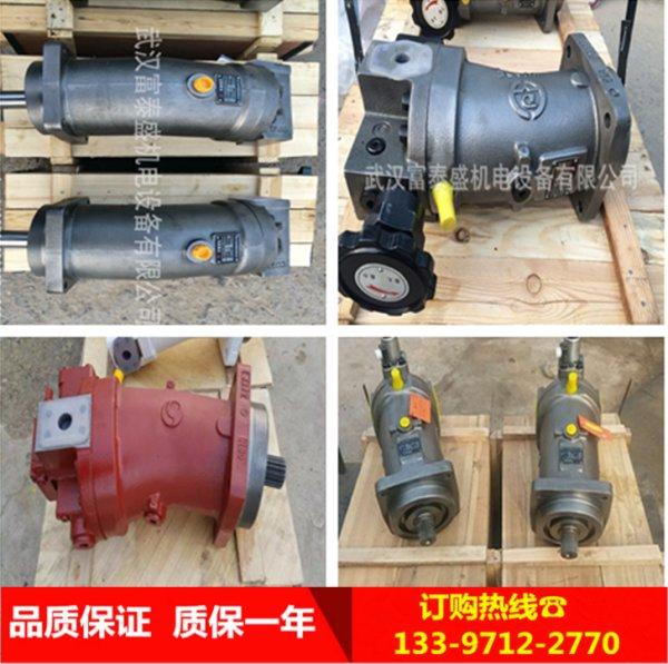 莘县A2F107R2P3液压泵