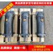 徐工400夯机变副马达液压泵