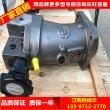 安源A2F160R6.1P2斜轴泵