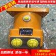 北京华德贵州力源液压泵A7V117LV2.0LPF00@行情价格万安