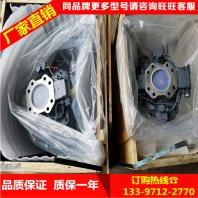 A10V071DFLR/31R-PS1C11N00罗田厂商出售