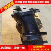 环翠A2F125R2P3使用方法