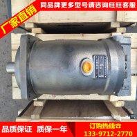 湘西A7V250DR5.1RPF00使用方法