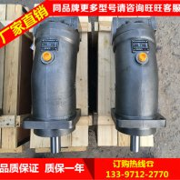 沂水北京华德液压泵贵州力源液压泵A7V78EP1RPF00@代理商
