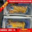 五蓮A7V160DR1RPF00液壓泵@招商