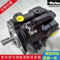 成武7029111158PGP620A0330CM3A3NE6E6B1B1柱塞泵價格