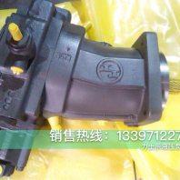 A2F010/61R-VBB040-S【液压柱塞泵】,木兰县