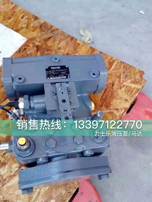 R902018399A2FE32/61W-VBL100【力士乐液压柱塞泵】,端州区