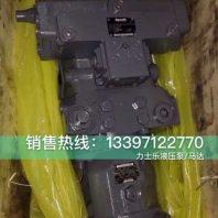 ALA2FM500/60W-VZH017-SO43【液压柱塞泵】,麻章区
