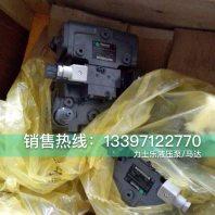 A2FM32/61WPZB020J【液压泵厂家】,秦淮区