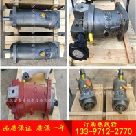 【 批发北京华德液压泵贵州力源液压泵A7V55DR1RPF00哪家便宜
