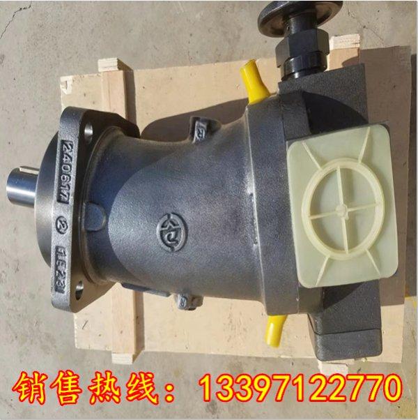 【液压柱塞泵赤峰钻机马达A6V55HA22FZ1038哪里买