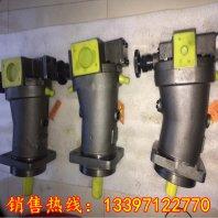 【批發貴州力源液壓柱塞泵哪里批發