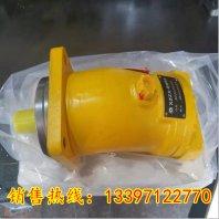 【批发A7V78EP1RPF00压力机液压泵哪里批发