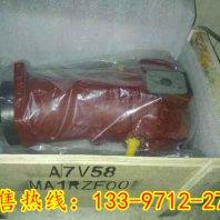 特價北京華德貴州力源鉆機馬達A6V55MA2GZ10158成武