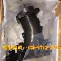 贵州力源L7V80DR2.0RPF00打包机锻压机液压泵★哪里有卖