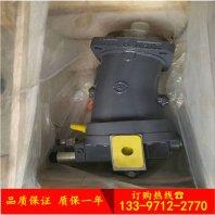 北京華德中航力源液壓泵A8V107SR1.2R101FMT2和縣