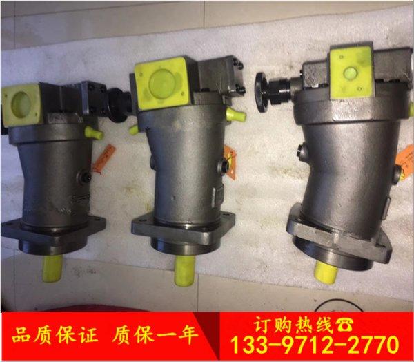 中航力源·力士乐上海电气A2FE18061W-VZL100中联400强夯卷扬天等