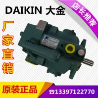 貴州中航力源液壓集團液壓泵A2F160R2Z3鋼廠大量斗門