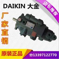 泵北京華德液壓泵貴州力源液壓泵A7V107EP1RPF00昌圖