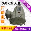 北京華德柱塞泵貴州力源柱塞泵A7V107MA1RPF00樂安