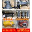 北京华德液压泵,贵州力源液压泵A7V55DR1RPF00和县
