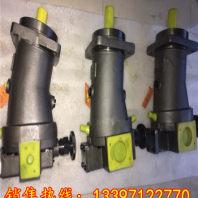 北京華德·中航力源·力士樂A2F55R2P3鋼廠鋁型材·壓力機液壓泵丹鳳