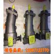 北京华德·中航力源·力士乐A2F55R2P3钢厂铝型材·压力机液压泵丹凤