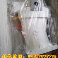 北京华德柱塞泵贵州力源柱塞泵A7V80EP1RPF00睢县