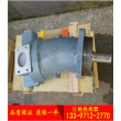北京華德柱塞泵貴州力源柱塞泵A7V80DR1RPF00夾江
