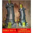 特價北京華德中航力源液壓泵A7V117EL2.0RPF00.堯都