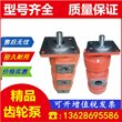 睢阳CMK10412C1A-VR齿轮泵