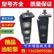 裕华CBY3080/3080-2FR齿轮泵