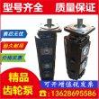 贾汪成工CG956C装载机齿轮泵CBGJ3100/1016装载机双联泵齿轮泵
