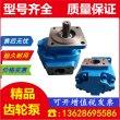 玉山P2100-F32TF48614G齿轮泵