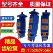 东方DP-50-200P7600C567ADQZ30-C100齿轮泵