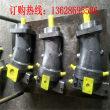LY-A2F160W2Z7,天津天锻锻压机油泵