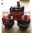 螺杆泵HSNH1700-46N三螺杆泵叶片泵