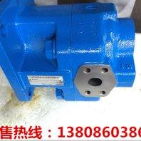 多級液壓油缸液壓閥ZDB10VA2-4X/200V