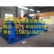 巴彥淖爾市液壓 部件A2FE28/61W-NAL100