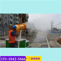 今日發布@貴溪50米環保降塵噴霧機//貨到付款