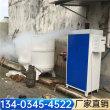 2021歡迎訪問##齊齊哈爾全自動梁箱電加熱橋梁蒸汽養護器蒸養設備##股份集團