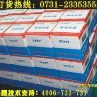 XJDM1-225S‖铁法塑料外壳式断路器询价湘湖电器