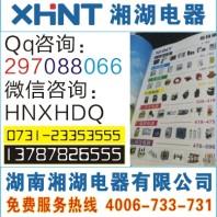 MKCPS-45CZD1M100/M80/3 优惠价双速型控
