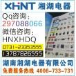 NTJCPSJ-100‖龙里控制与保护开关有优惠吗湘湖电器