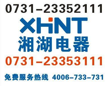 OSMC32N1B16小型断路器接线图湘湖电器